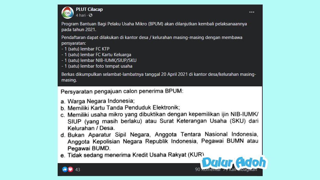 Link Pendaftaran BPUM 2021 Kabupaten Cilacap Tahap 3 Terbaru
