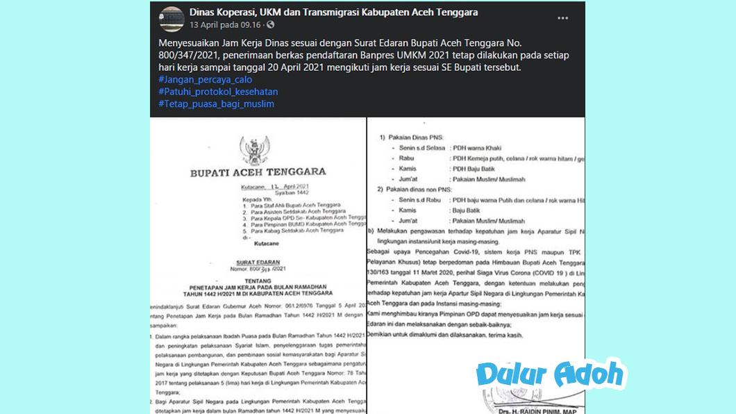 Link Pendaftaran BPUM 2021 Kabupaten Aceh Tenggara Tahap 3 Terbaru